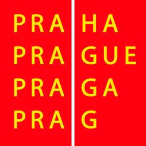 Rezervujte si ve svých diářích čtvrtek 1.3. v 19:30 a dorazte do Sálu Martinů na Malostranském náměstí 13, Praha 1.